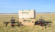 VAMUdeS : drones et boîtes de transport au Maryland