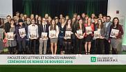<span>Les r&eacute;cipiendaires des bourses 2015-2016 de la Facult&eacute; des lettres et sciences humaines.</span>