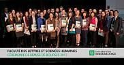 Quarante-sept bourses ont été remises à des étudiantes et étudiants méritants, pour une somme totalisant 77 500 $.