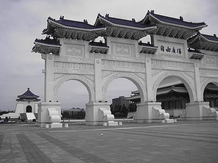 La place centrale de Taipei