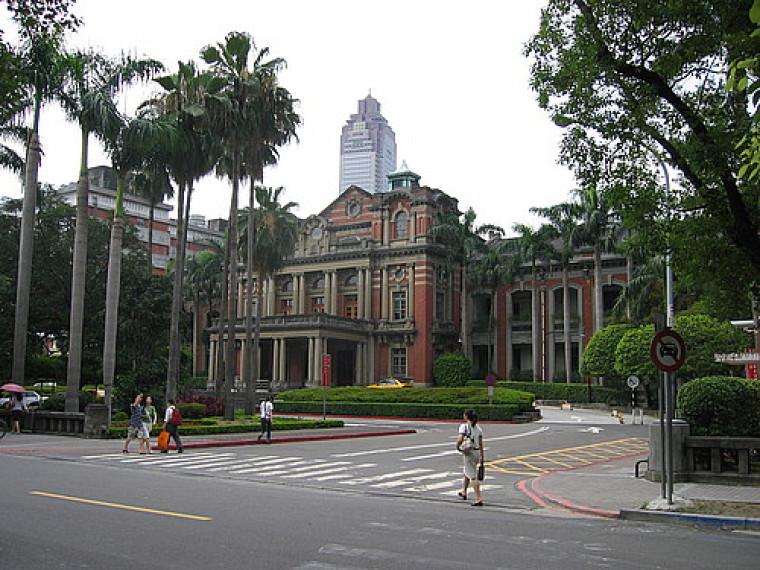 Le National Taiwan University Hospital