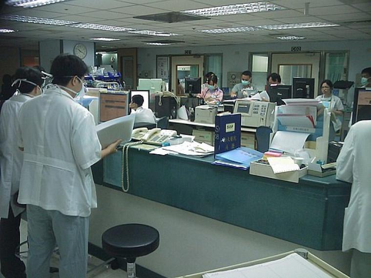 Le département des urgences du National Taiwan University Hospital