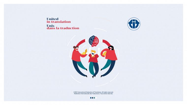 Le thème de la Journée mondiale de la traduction cette année, choisi après plus d'un an d'éloignement en raison de la COVID-19, est «Unis dans la traduction».