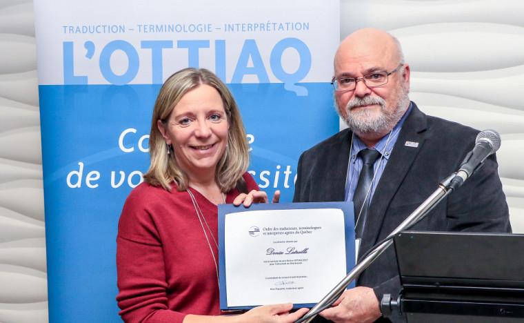 Denise Latreille, récipiendaire du prix Relève, en compagnie de Réal Paquette, président du conseil d'administration de l'OTTIAQ.