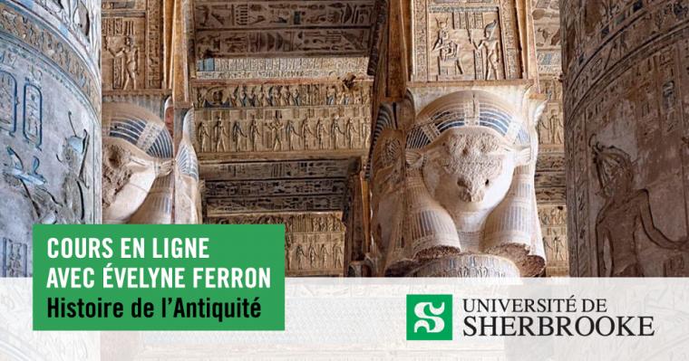 Temple de Louxor, Égypte